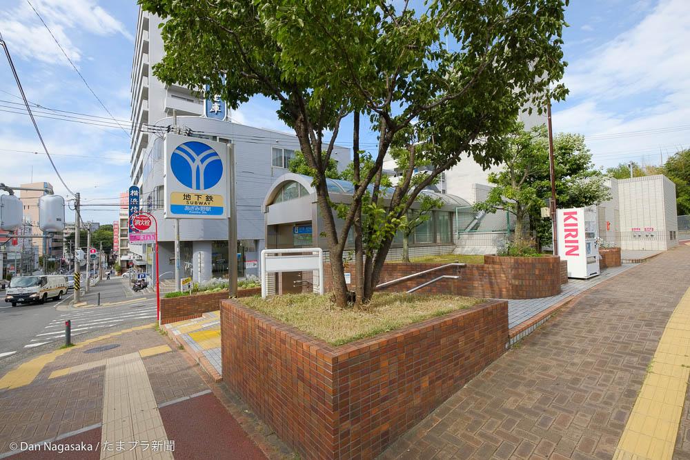 市営地下鉄あざみ野駅No.1出入口