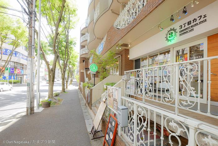 3丁目カフェの外観