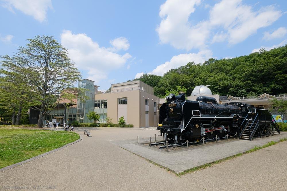 かわさき宙と緑の科学館と蒸気機関車D51