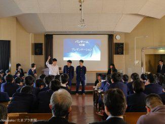 生徒によるプレゼンテーション