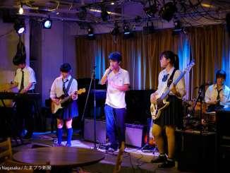 If mix (バンド)