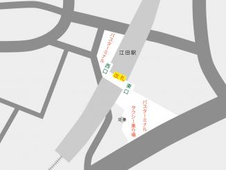 江田駅の構内と周辺