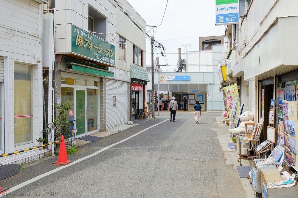 柿生駅南口