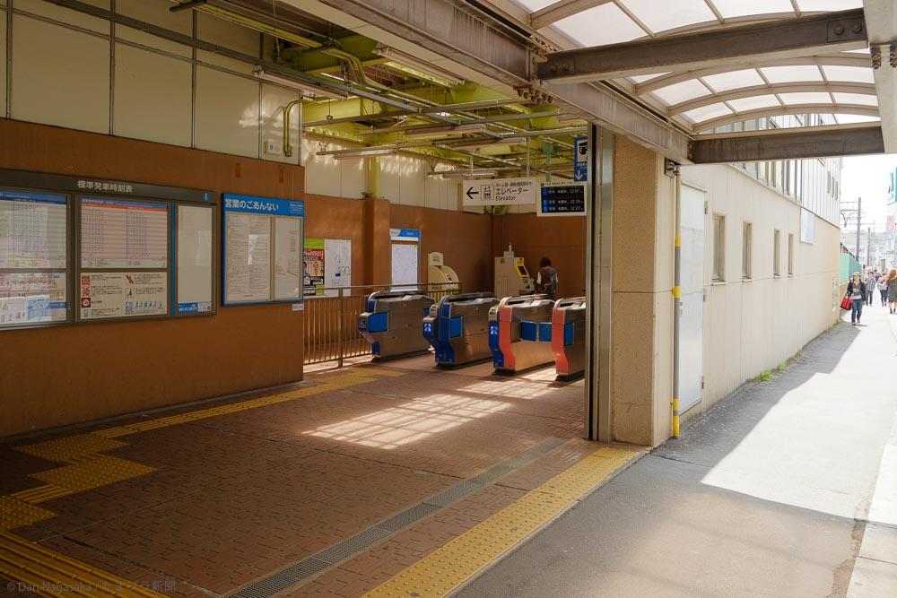 柿生駅北口