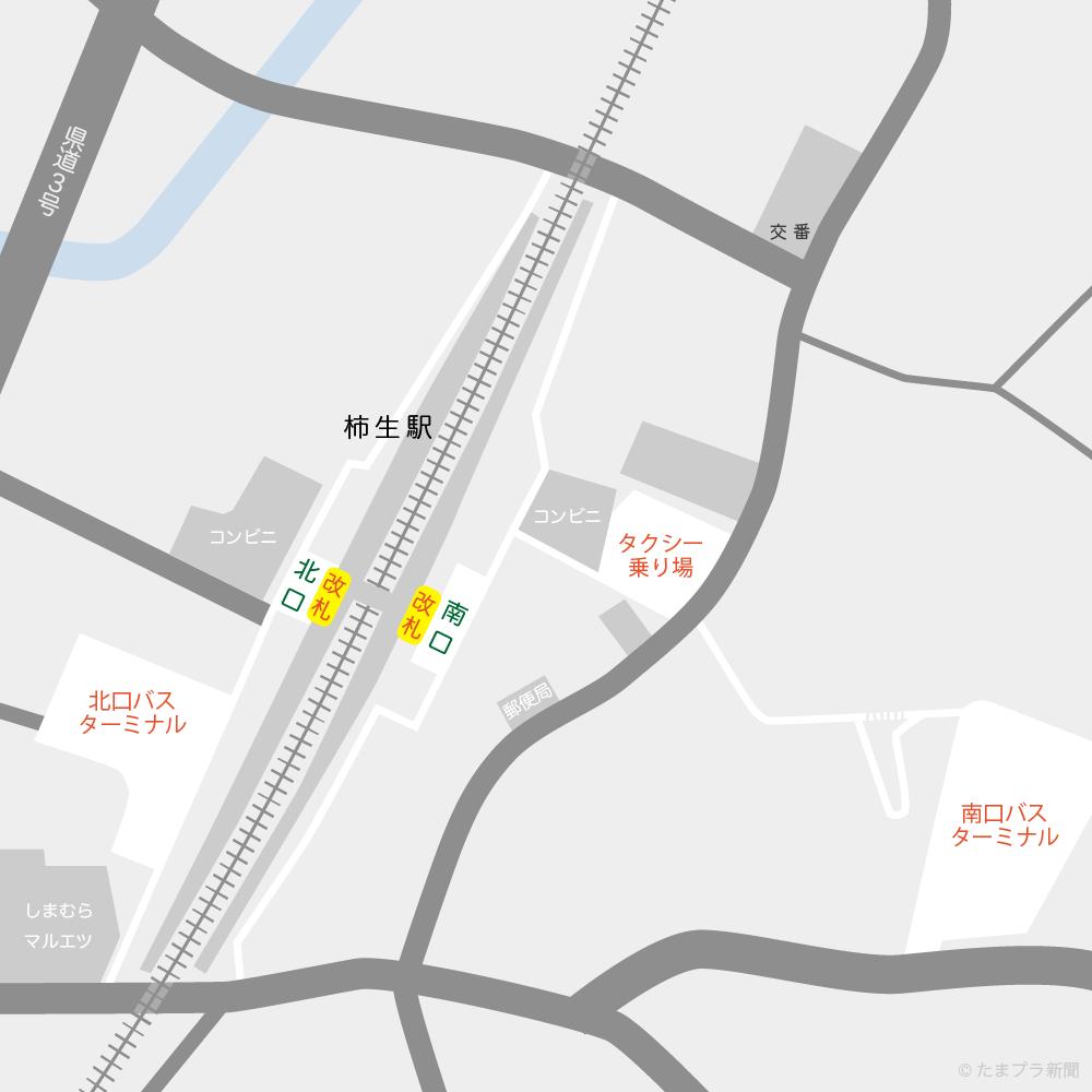 柿生駅の構内図と周辺地図