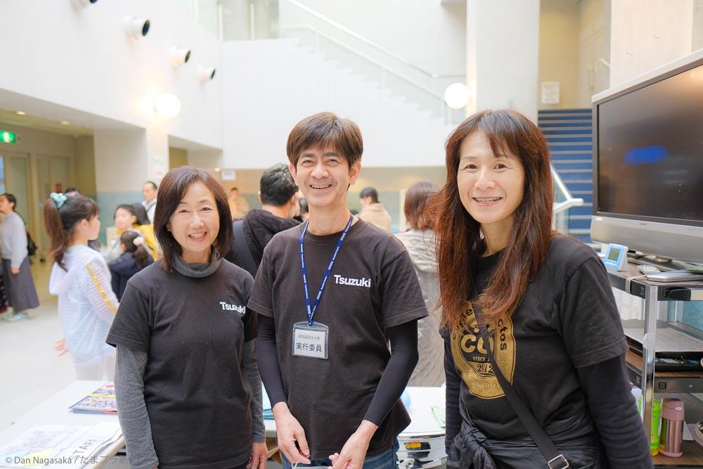 都筑区民文化祭ボランティアスタッフ