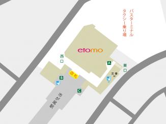 市が尾駅の構内図とエトモ