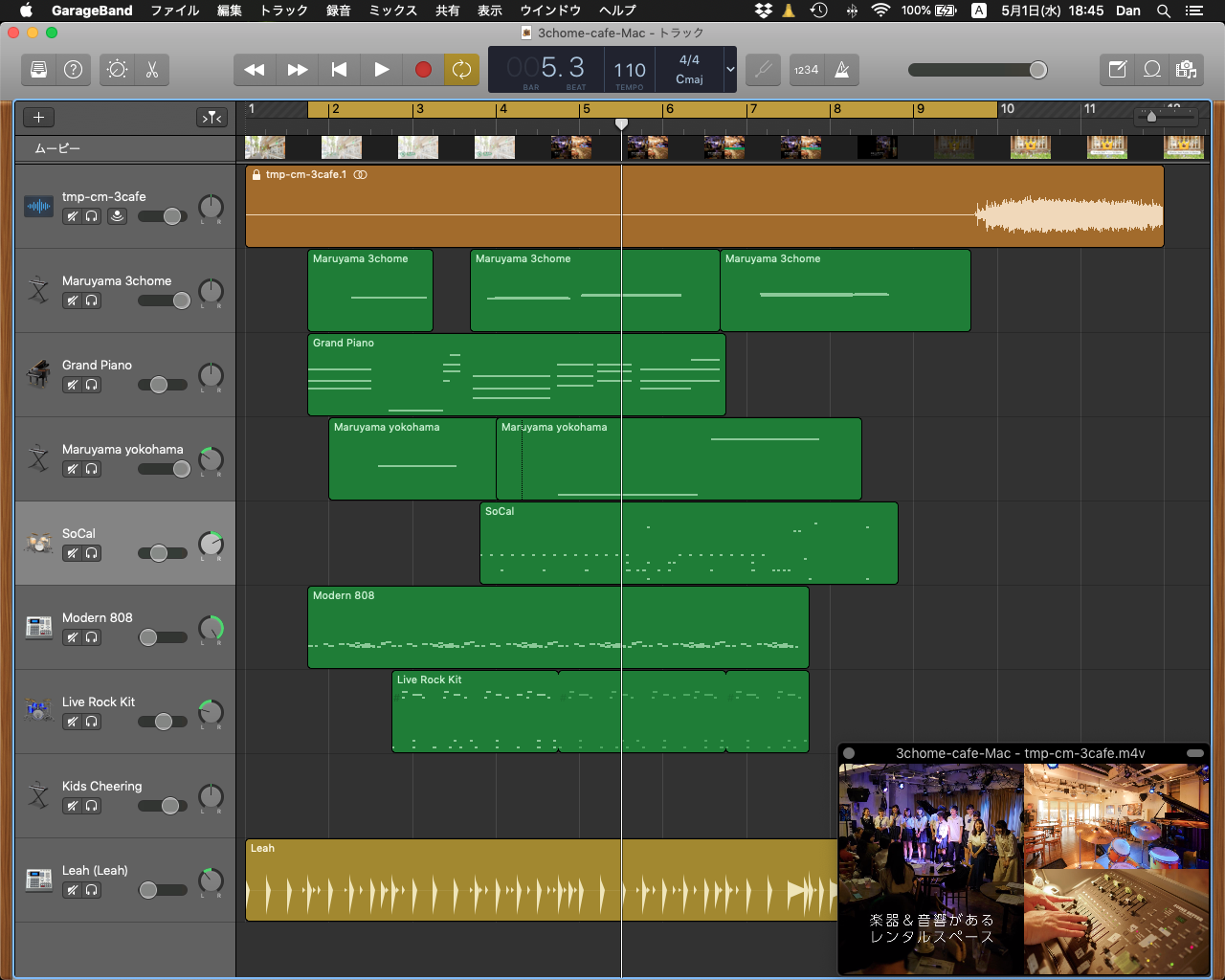 Mac版のGarageBand