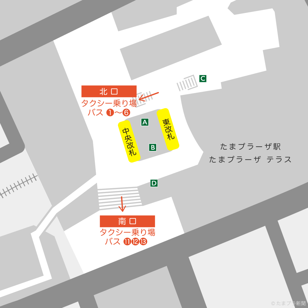 たまプラーザ駅のタクシー乗り場とバスターミナル