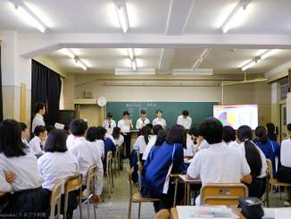 生徒たちのプレゼンテーション