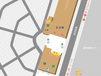 日吉駅の構内図と周辺地図