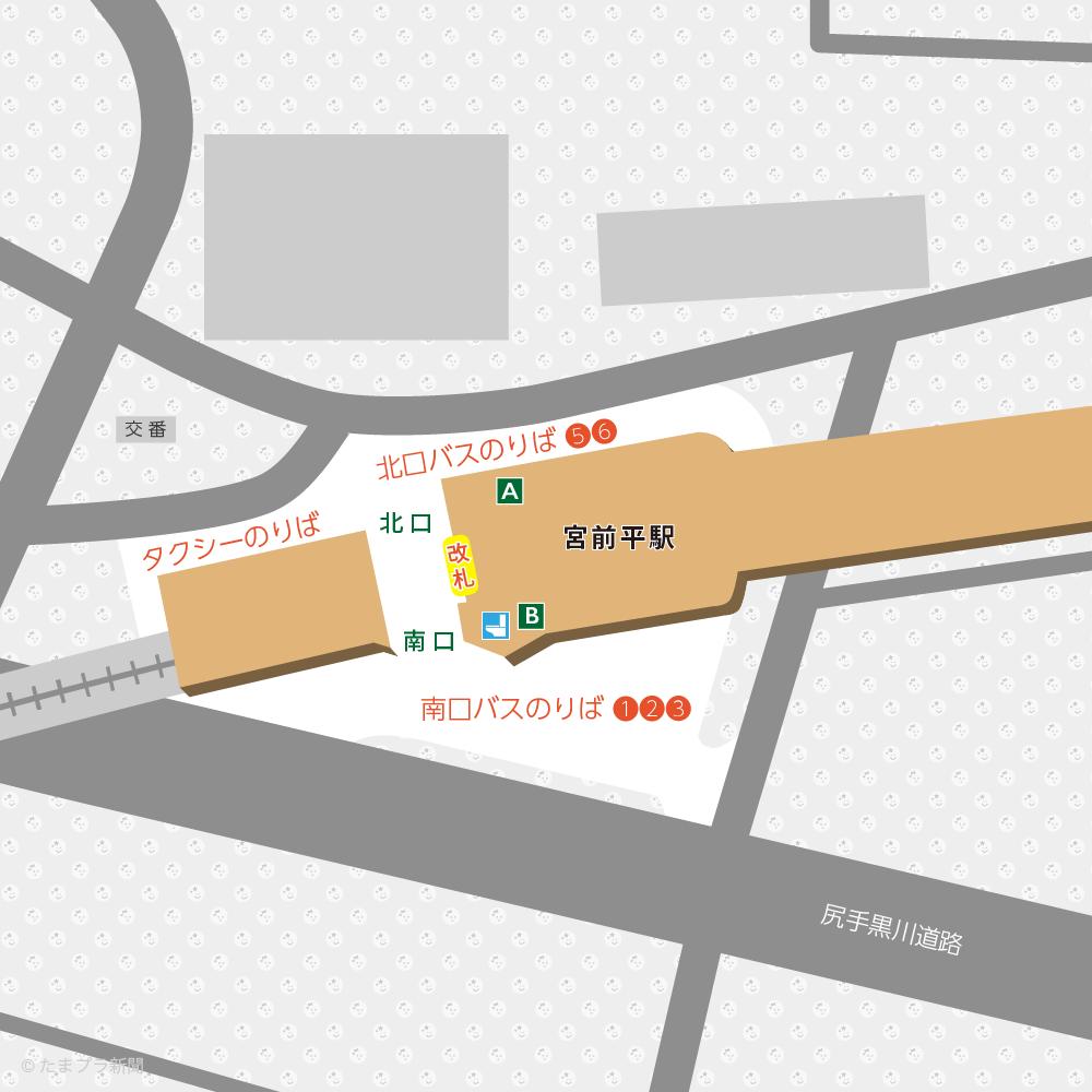 宮前平駅の構内図と周辺地図