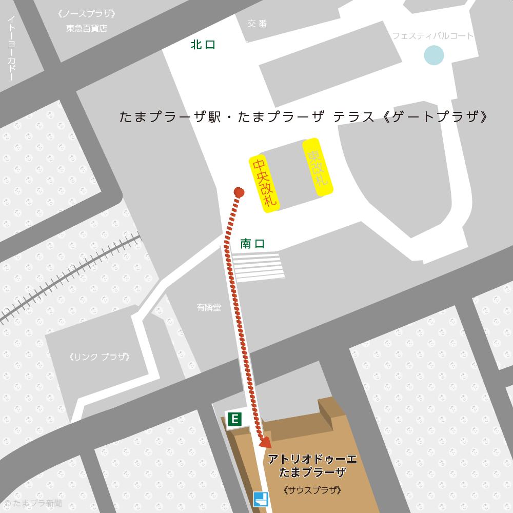 アトリオドゥーエたまプラーザとたまプラーザ駅構内図