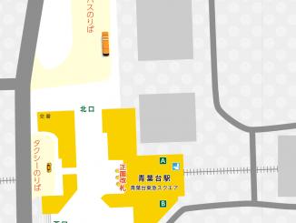 青葉台駅の構内図と周辺地図