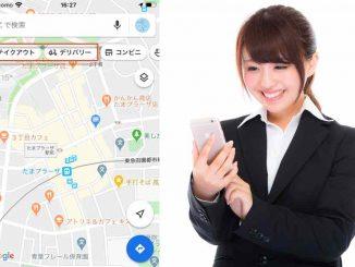 googleマップで飲食店を探す