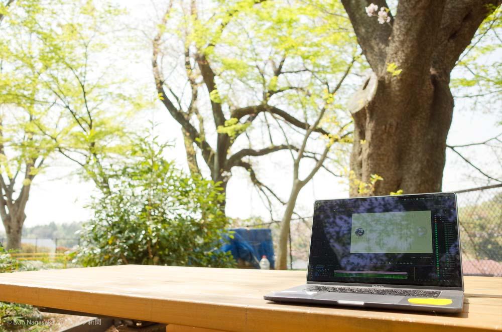 公園でMacbook Pro作業