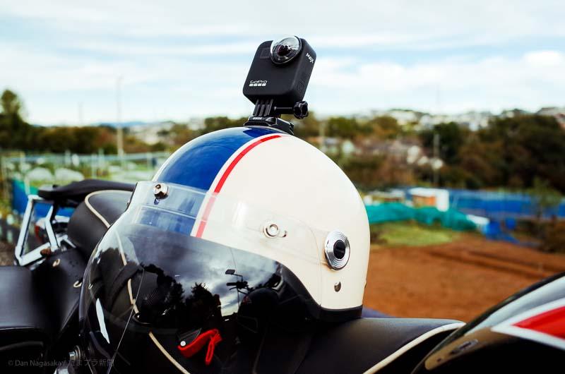 ヘルメットにGoPro MAX装着