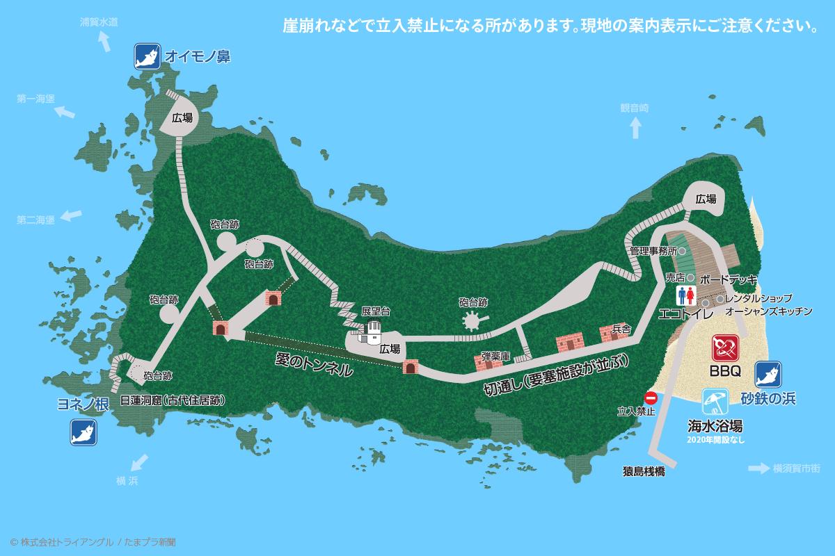 猿島内マップ