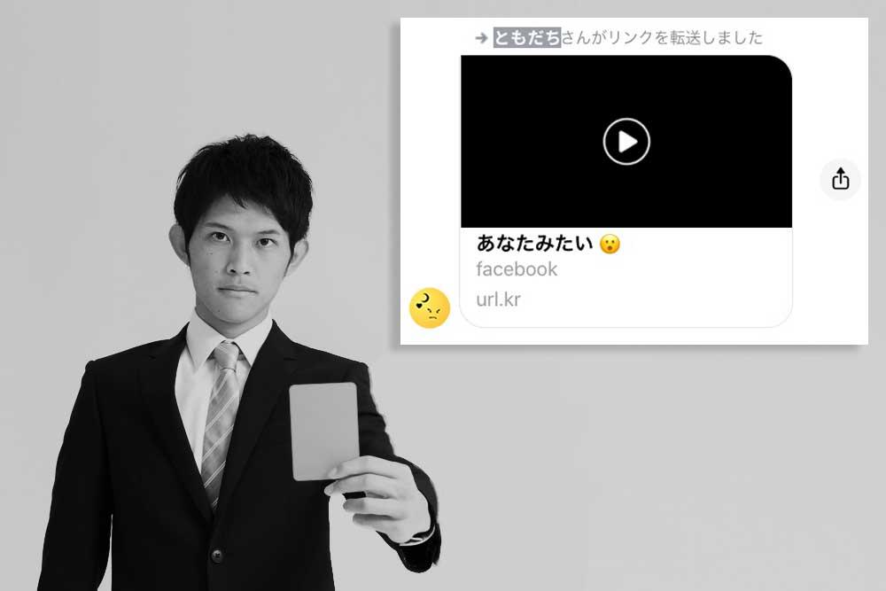 メッセンジャー appx8