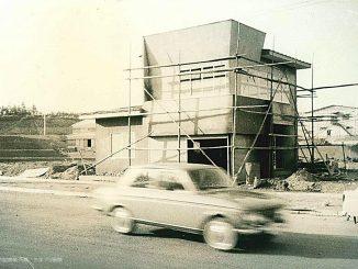 たまプラーザの古い写真