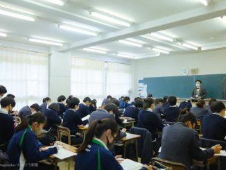 社会人による授業風景