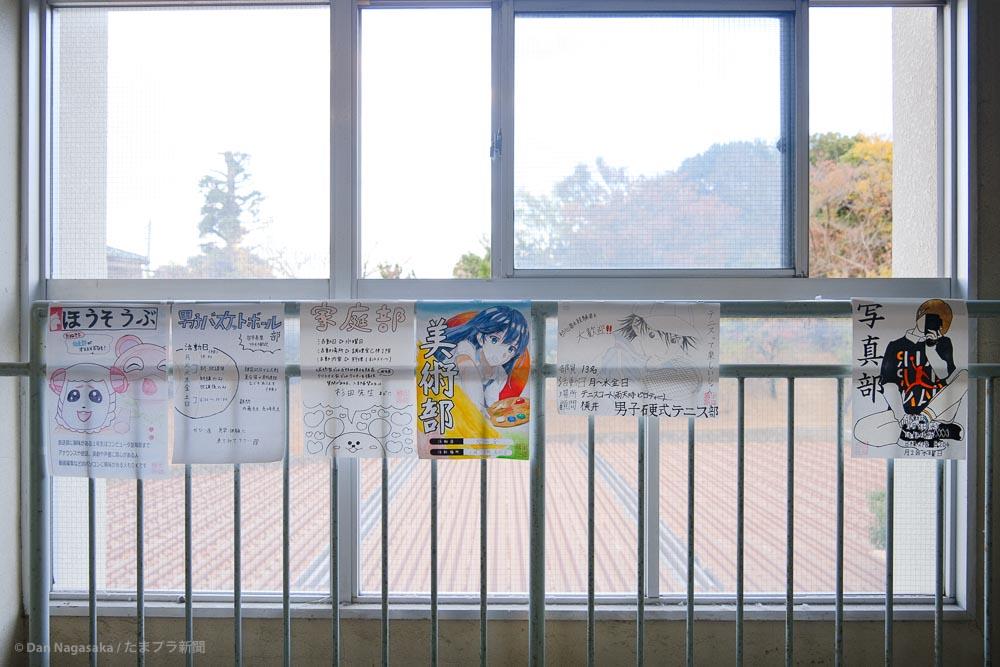 部員募集のポスター