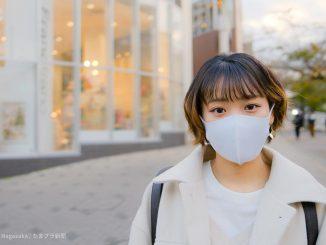 たまプラーザでマスク女子モデルのポートレート