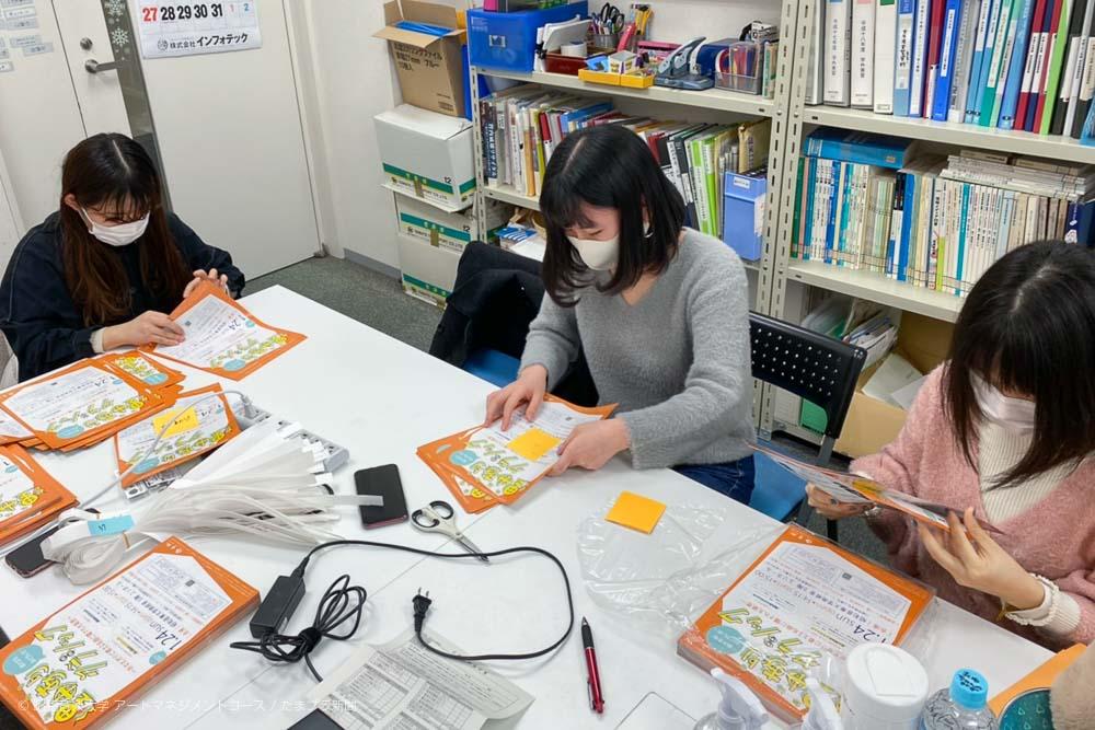 昭和音楽大学アートマネジメントコースの学生