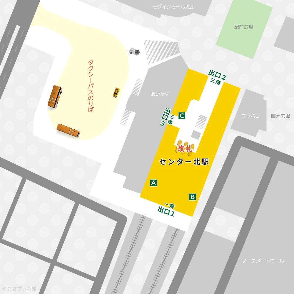 センター北駅の構内図と周辺地図