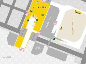センター南駅の構内図と周辺地図