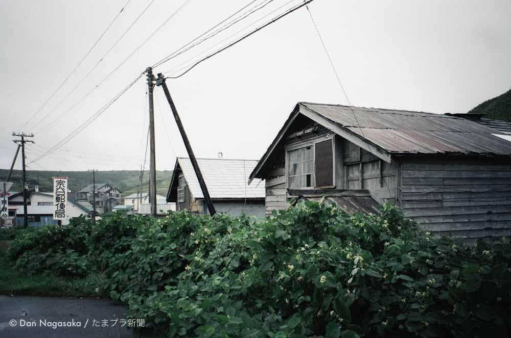 北海道宗谷郵便局ネガフィルム写真