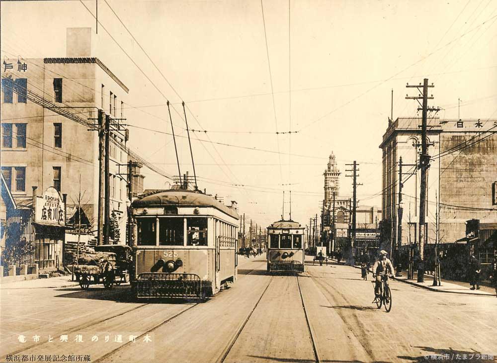 横浜の路面電車