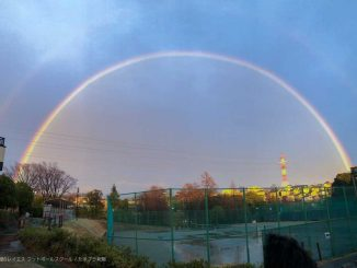 アディダスフットサルパークあざみ野からの虹