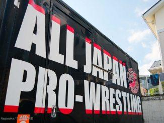 全日本プロレスのトラック