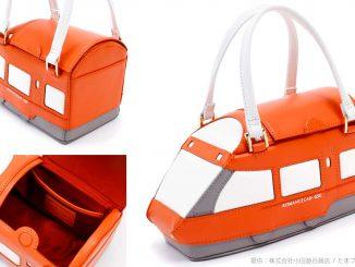 ロマンスカーハンドバッグ