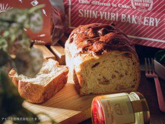 レーズン生食パン