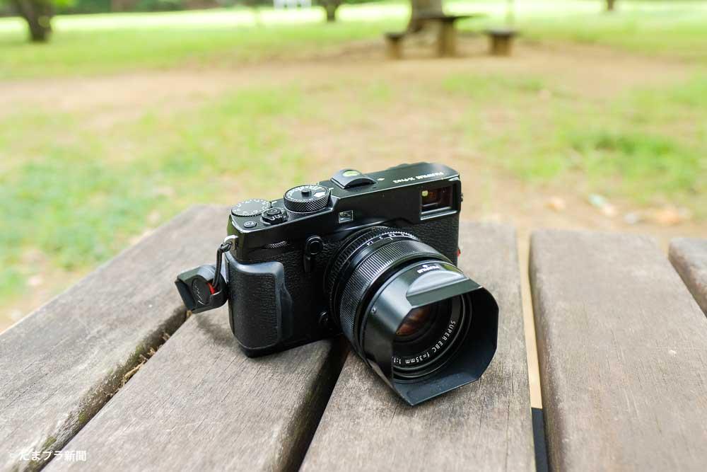 デジカメX-Pro2