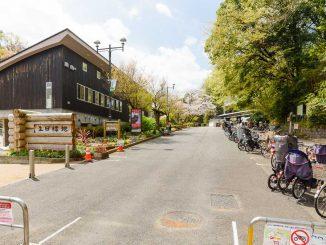 生田緑地 東口ビジターセンター