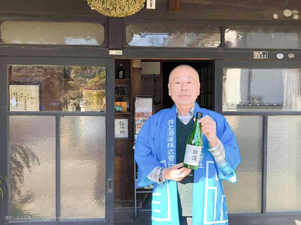 井上酒造 代表取締役 井上寛さん