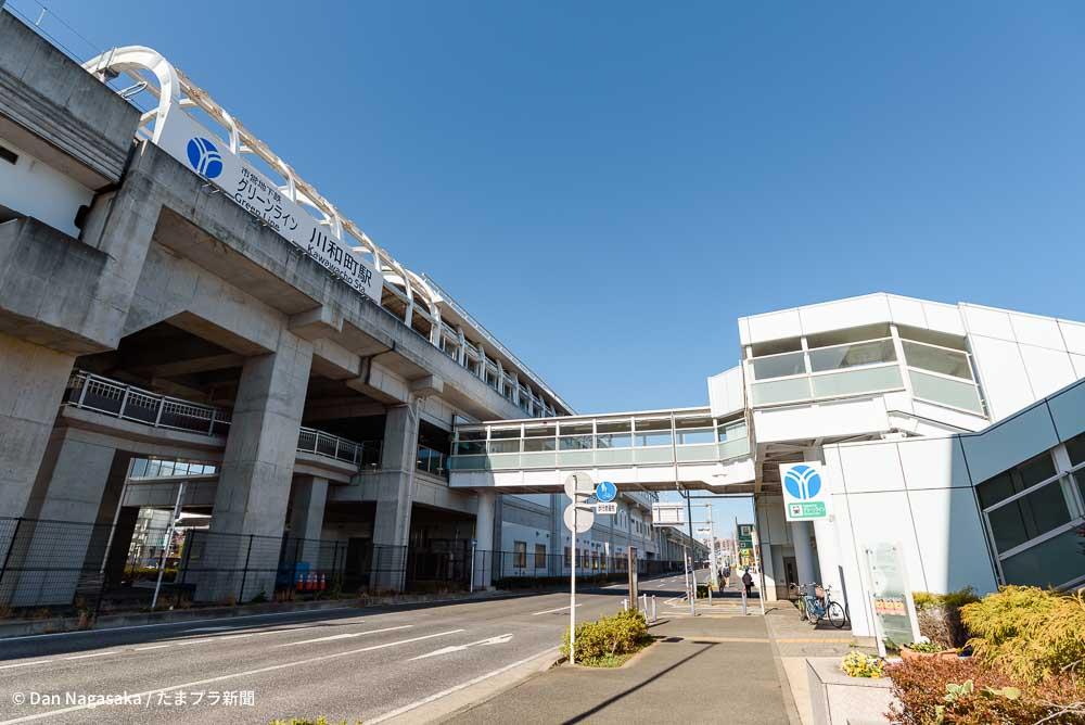 川和町駅の出口2