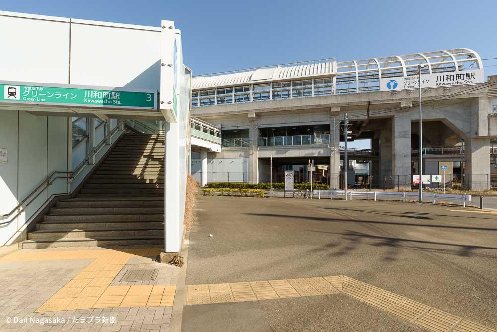 川和町駅の出口3