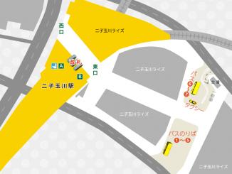 二子玉川駅の構内図と周辺地図