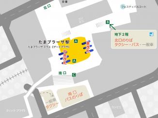 たまプラーザ駅の構内と周辺マップ