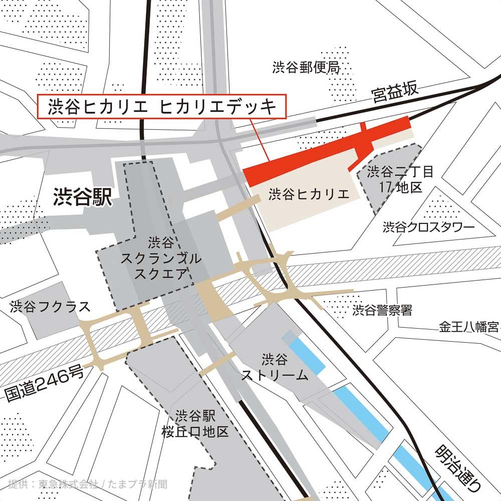 渋谷駅周辺マップ、ペデストリアンデッキ