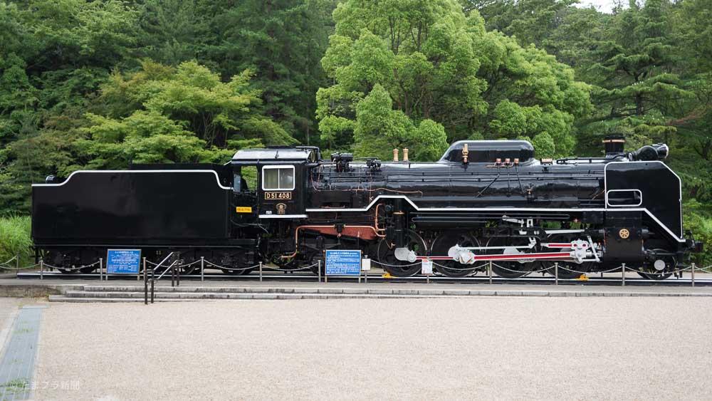 生田緑地の蒸気機関車
