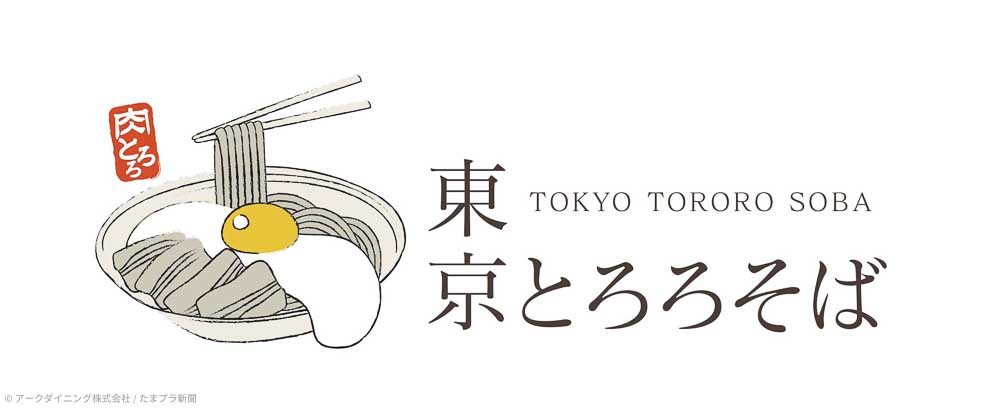 東京とろろそば