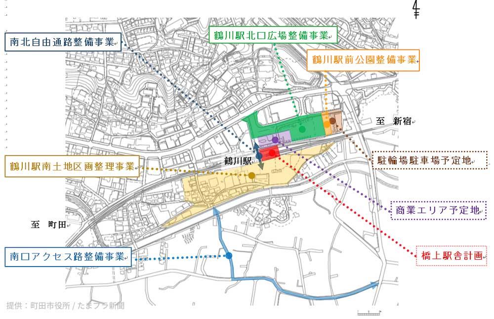 鶴川駅周辺再整備事業マップ