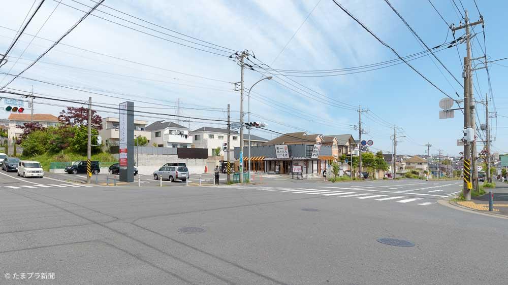 東京とろろそば 横浜美しが丘店
