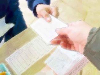 選挙投票所